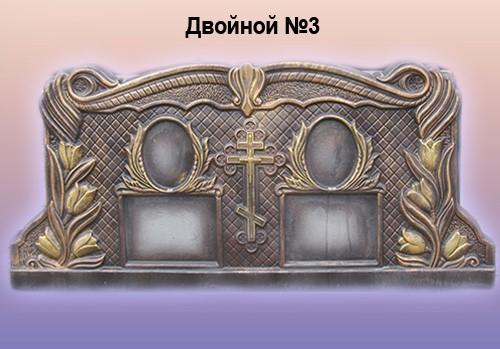 http://trotuar-bud.zp.ua/thumbnail//0/44/79/31062.jpg
