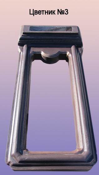 http://trotuar-bud.zp.ua/thumbnail//45/11/88/16463.jpg
