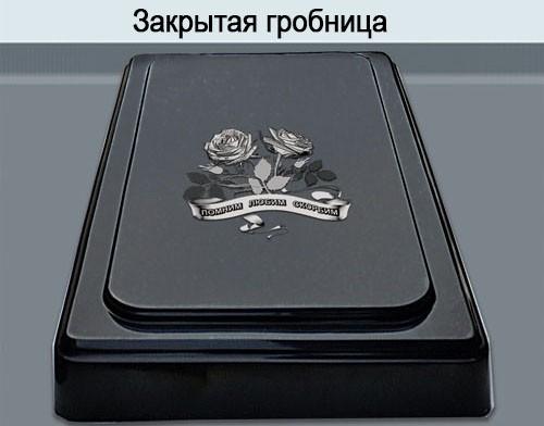 http://trotuar-bud.zp.ua/thumbnail//47/99/80/11744.jpg
