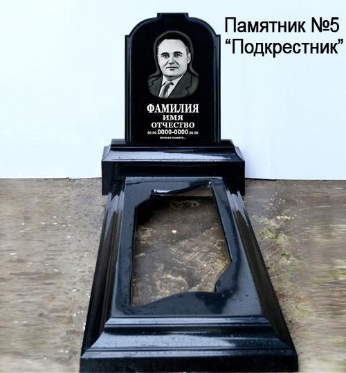 http://trotuar-bud.zp.ua/thumbnail//59/6/48/35977.jpg