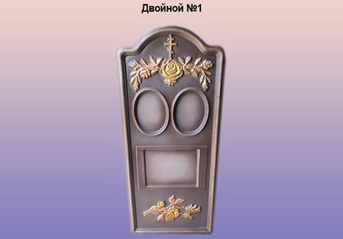 http://trotuar-bud.zp.ua/thumbnail//6/15/76/84113.jpg