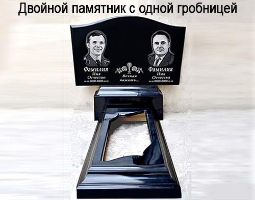 http://trotuar-bud.zp.ua/thumbnail//64/32/14/88422.jpg