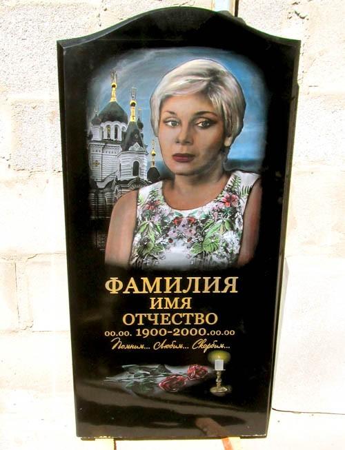 http://trotuar-bud.zp.ua/thumbnail//65/20/27/12588.jpg