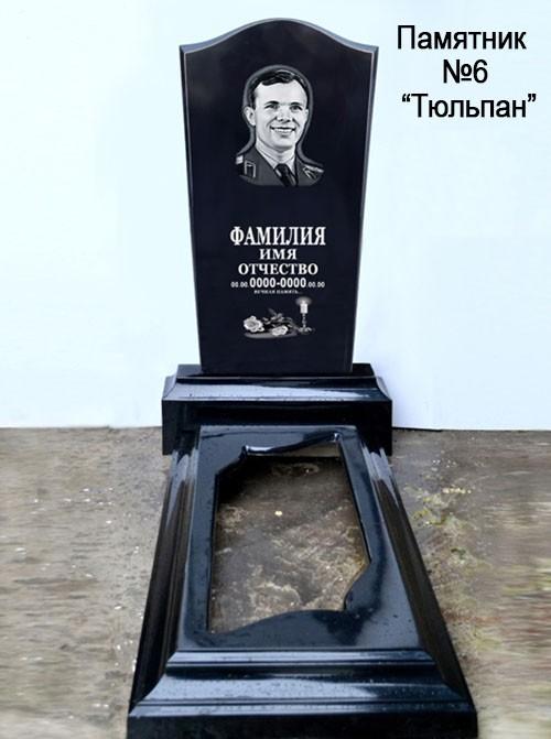 http://trotuar-bud.zp.ua/thumbnail//69/4/8/20197.jpg