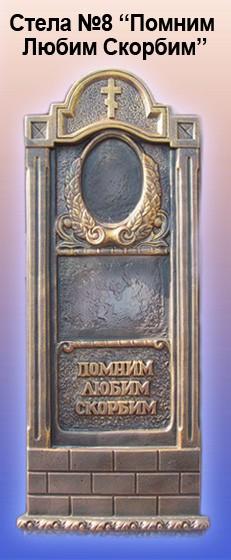 http://trotuar-bud.zp.ua/thumbnail//77/43/57/17701.jpg