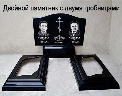 http://trotuar-bud.zp.ua/thumbnail//98/91/55/12275.jpg